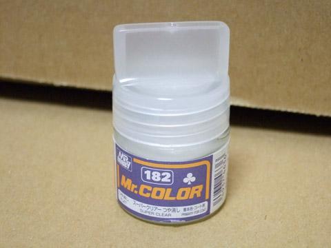 つや消しトップコート: ガンプラ 簡単塗装製作のすべて